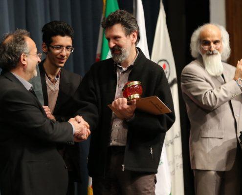 نهمین جشنواره پویا نمایی تهران