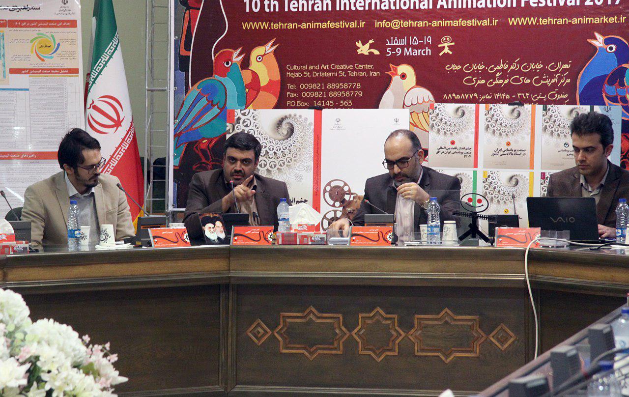 نشست تخصصی -چشم انداز صنعت پویانمایی کشور در افق 1404